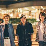 注目のガールズ・バンド!SHISHAMO(シシャモ)の人気曲ランキング!