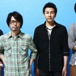ASIAN KUNG-FU GENERATION(アジカン)の人気曲ランキングTOP10