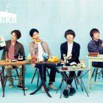 sumikaのバンド名の由来って?実はこんな思いがこめられていた!