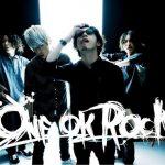 ONE OK ROCK(ワンオク)の欲望に満ちた青年団はジャニーズの事を歌ってる?