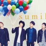 sumikaの5つの魅力!今、大人気のバンドの秘密を徹底解剖!