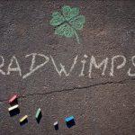 RADWIMPSの野田洋次郎がプロデュースした曲やアーティストをご紹介
