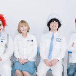 SEKAI NO OWARI(セカオワ)のボーカル深瀬の5つの魅力!